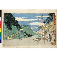 Utagawa Hiroshige: No 22 Okabe Utsu-no-yama no zu / Tokaido Gojusan-tsugi no uchi - British Museum