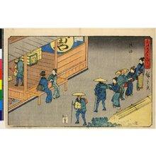 歌川広重: No 36,Goyu / Tokaido Gojusan-tsugi no uchi - 大英博物館