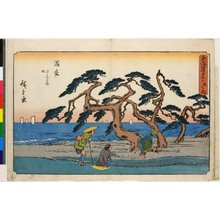 歌川広重: No 30 Hamamatsu Zanza no matsu / Tokaido Gojusan-tsugi no uchi - 大英博物館