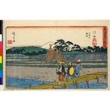 歌川広重: No 24 Shimada Oi-gawa Shungan / Tokaido Gojusan-tsugi no uchi - 大英博物館
