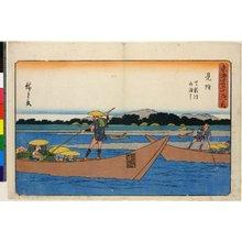 歌川広重: No 29 Mitsuke Tenryugawa fune-watashi / Tokaido Gojusan-tsugi no uchi - 大英博物館
