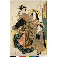 菊川英山: Hiru saru no koku / Seiro Juni-ji - 大英博物館
