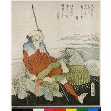 葛飾北斎: surimono / print - 大英博物館