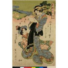 菊川英山: Tamagawa no sato / Seiro Mu-Tamagawa - 大英博物館