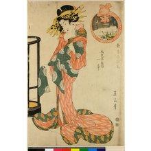 Kikugawa Eizan: Shin-Yoshiwara karitaku - British Museum