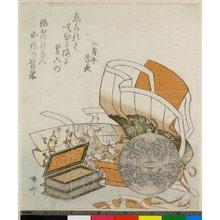 柳々居辰斎: surimono / print - 大英博物館