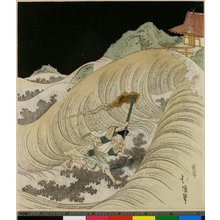 魚屋北渓: surimono / print - 大英博物館