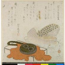 柳々居辰斎: surimono / egoyomi - 大英博物館