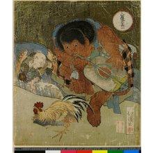 Totoya Hokkei: Sore ichi / Yama mata Yama - British Museum