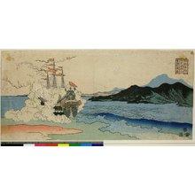 Totoya Hokkei: Hizen Inasa-yama / Shokoku Meisho - British Museum