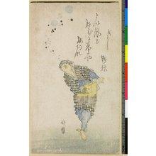 Katsushika Hokuga: surimono / print - British Museum