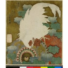 Totoya Hokkei: surimono / print - British Museum