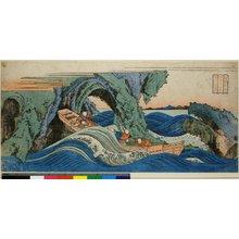 魚屋北渓: Izu Gyuseki no Mida / Shokoku Meisho - 大英博物館