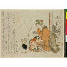 蹄斎北馬: Sha / Rokugei - 大英博物館