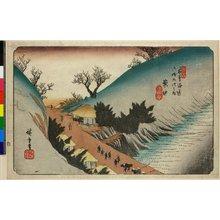 歌川広重: No 16,Annaka / Kisokaido Rokujukyu-tsugi no uchi - 大英博物館