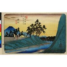 Utagawa Hiroshige: No 12,Shin-machi / Kisokaido Rokujukyu-tsugi no uchi - British Museum
