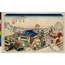 Keisai Eisen: No 1 Tsuzuki no ichi Nihon-bashi yuki no akebono / Kisokaido - British Museum