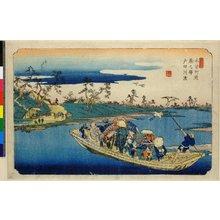Keisai Eisen: No 3 Warabi no eki Toda-gawa watashi / Kisokaido - British Museum
