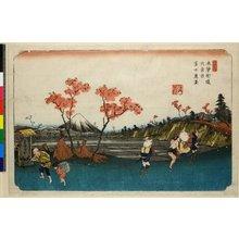 Keisai Eisen: Omiya yado Fuji enkei (no.50) / Kisokaido - British Museum