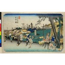 Keisai Eisen: No2 Itabashi no eki / Kisokaido - British Museum