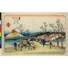 Keisai Eisen: No 4 Urawa-yado Asama-yama enbo / Kisokaido - British Museum