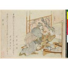 Teisai Hokuba: Shu (Sake) / Sanyu - British Museum