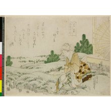 Katsushika Hokutai: Wakana Gomai no uchi - British Museum