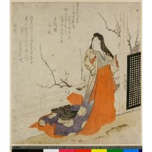 蹄斎北馬: surimono / print - 大英博物館