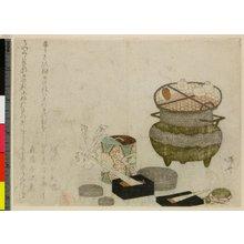 Ryuryukyo Shinsai: Toshi Waka Juni-ko - British Museum