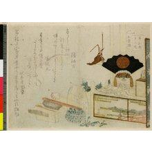 Ryuryukyo Shinsai: surimono / print - British Museum