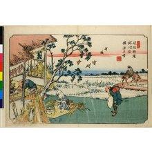 渓斉英泉: No 7 Oke-gawa yado kogen no kei / Kisokaido - 大英博物館