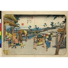 Keisai Eisen: No 9 Kumagaya Hatcho-zutsumi no kei / Kisodochu - British Museum