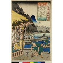 Utagawa Kuniyoshi: No 8 Kisen Hoshi / Hyakunin Isshu no uchi - British Museum