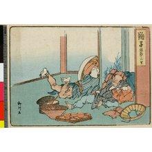 柳川重信: Mariko Okabe-e ni-ri - 大英博物館