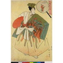 Yanagawa Shigenobu: Osaka Shinmachi nerimono - British Museum