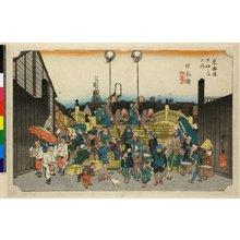 Utagawa Hiroshige: No 1 Nihon-bashi gyoretsu furidashi / Tokaido Gojusan-tsugi no uchi - British Museum