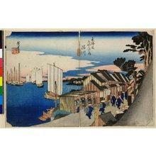 歌川広重: No 2 Shinagawa hi-no-de / Tokaido Gojusan-tsugi no uchi - 大英博物館