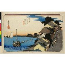 歌川広重: No 4 Kanagawa dai no kei / Tokaido Gojusan-tsugi no uchi - 大英博物館