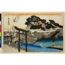 歌川広重: No 7 Fujisawa Yugyogi / Tokaido Gojusan-tsugi no uchi - 大英博物館