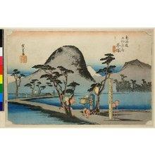 歌川広重: No 8 Hiratsuka Nawate-michi / Tokaido Gojusan-tsugi no uchi - 大英博物館