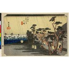 歌川広重: No 9 Oiso tora no ame / Tokaido Gojusan-tsugi no uchi - 大英博物館