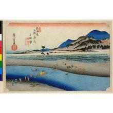 Utagawa Hiroshige: No 10 Odawara Sakawa-gawa / Tokaido Gojusan-tsugi no uchi - British Museum