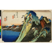 歌川広重: No 11 Hakone, kosui zu 箱根湖水圖 (Hakone: Picture of the Lake) / Tokaido gojusan-tsugi no uchi 東海道五拾三次之内 (Fifty-Three Stations of the Tokaido Highway) - 大英博物館