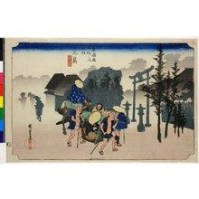 歌川広重: No 12 Mishima asa giri / Tokaido Gojusan-tsugi no uchi - 大英博物館