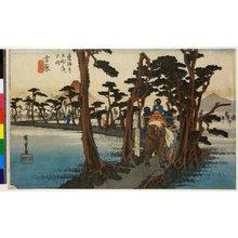 歌川広重: No 15 Yoshiwara hidari Fuji / Tokaido Gojusan-tsugi no uchi - 大英博物館