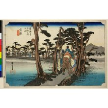 Utagawa Hiroshige: No 16 Yoshiwara, hidari Fuji 吉原左富士 (Yoshiwara: Fuji on the Left) / Tokaido gojusan-tsugi no uchi 東海道五拾三次之内 (Fifty-Three Stations of the Tokaido Highway) - British Museum