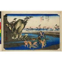 Utagawa Hiroshige: No 18 Okitsu Okitsu-gawa / Tokaido Gojusan-tsugi no uchi - British Museum