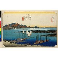 歌川広重: No 19 Ejiri Miho embo / Tokaido Gojusan-tsugi no uchi - 大英博物館