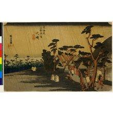 Utagawa Hiroshige: No 9,Oiso Tora no Ame / Tokaido Gojusan-tsugi no uchi - British Museum