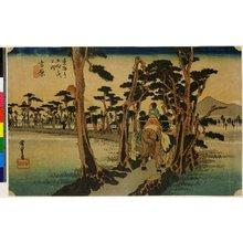 歌川広重: No 15,Yoshiwara hidari Fuji / Tokaido Gojusan-tsugi no uchi - 大英博物館